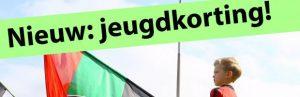 Thumbnail for Nieuw: SV NEC start met jeugdkorting